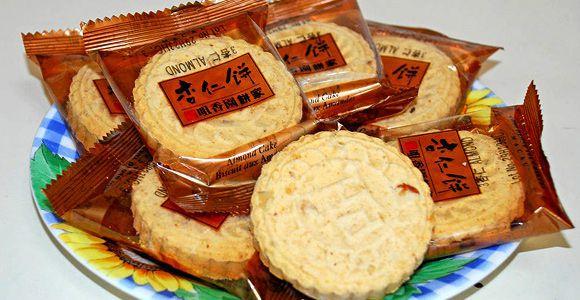 Almond Cookies Macau Almond Biscuits of Macau