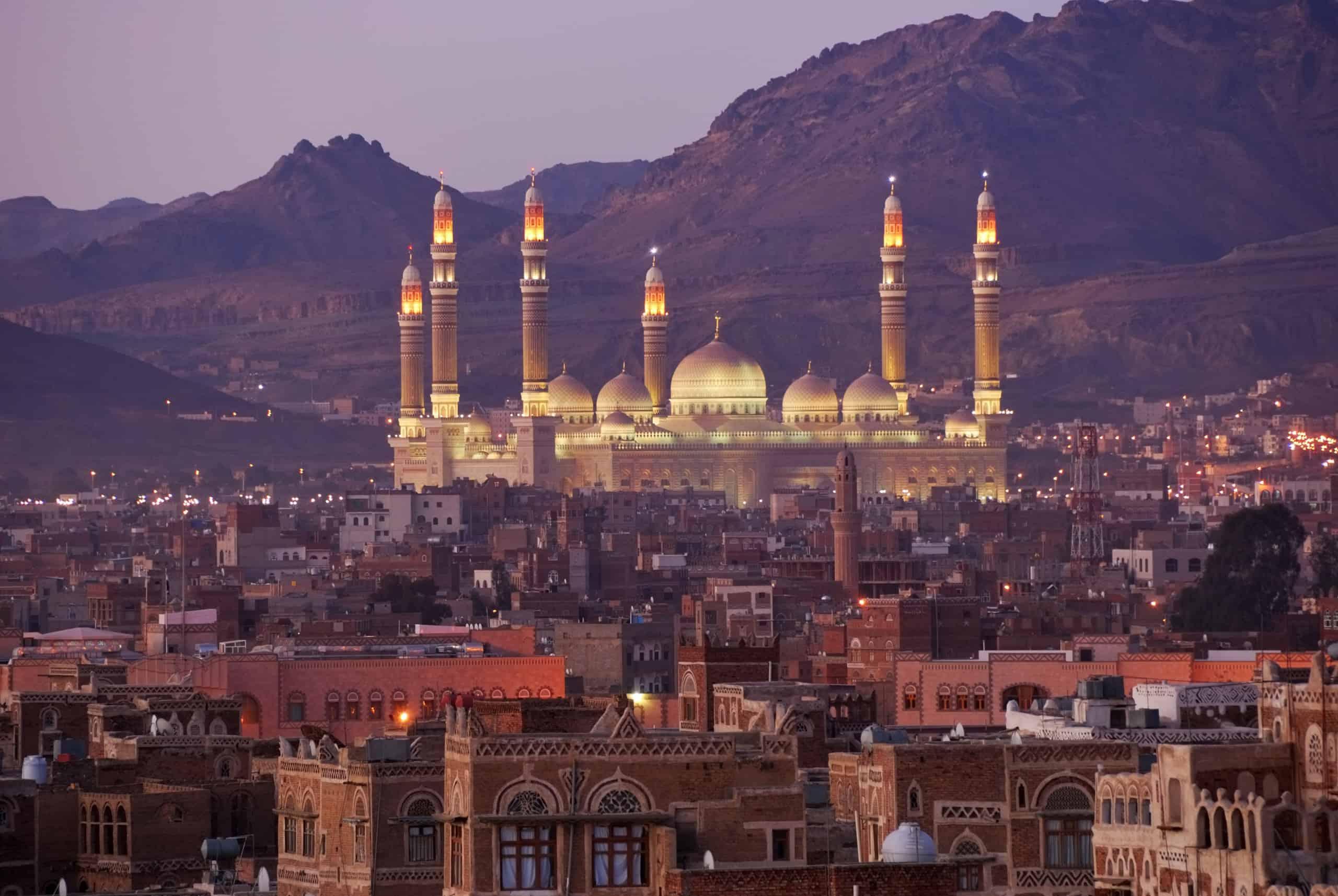 Ten Interesting Facts About Yemen
