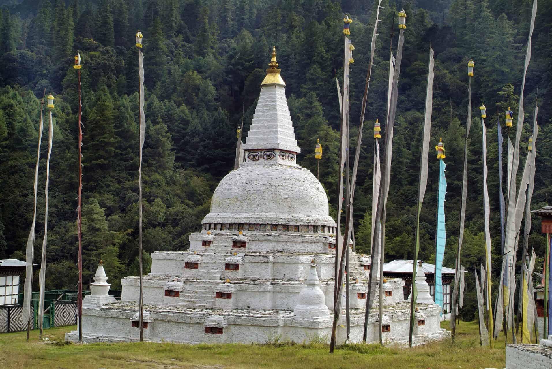 Trongsa Dzongkhag