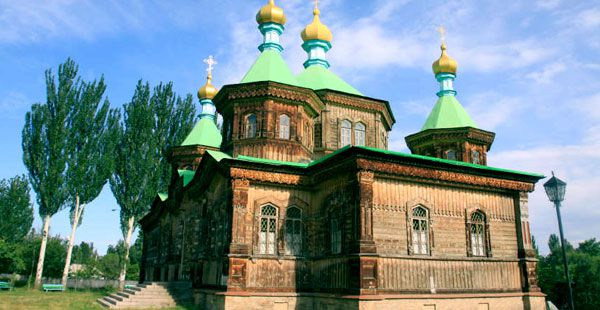 Kyrgyzstan/page/2, Check Out Kyrgyzstan/page/2 : cnTRAVEL