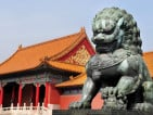 Best Places to See in Beijing