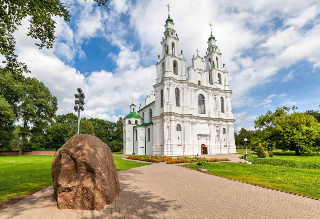 Sofijsky Cathedral in Polatsk