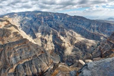 View of the Al Jabal Al Akhdar