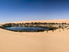 The serene Gaberoun Lake